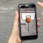 AR Basketball GO — Unity Asset — Tap Mode